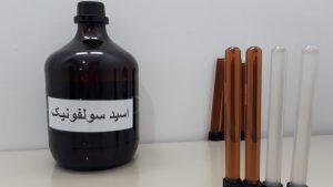 نمایندگی رسمی فروش انواع اسید سولفونیک زاگرس در تهران