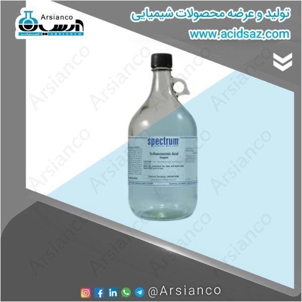 روش های ارسال سفارش اسید سولفوریک