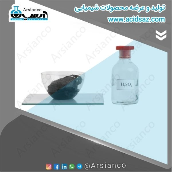 فروش اسید سولفوریک پتروشیمی با قیمت مناسب