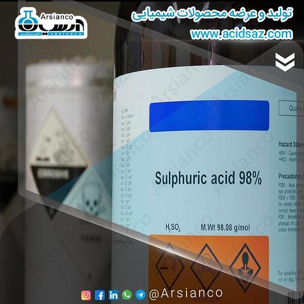 فروش اسید سولفوریک ۱۰۰۰ لیتری در بازار