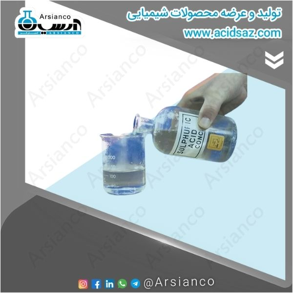 موارد استفاده از اسید سولفوریک جامد