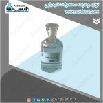 فروش اسید سولفوریک جامد در بازار بین المللی