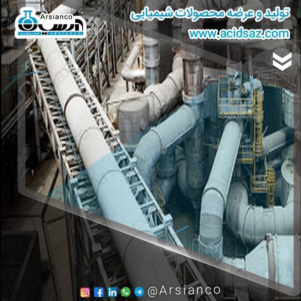 بزرگترین صادرکننده اسید سولفوریک به عراق