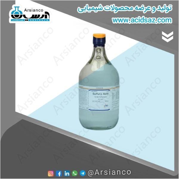 فروش انواع اسید سولفوریک با تخفیف ویژه