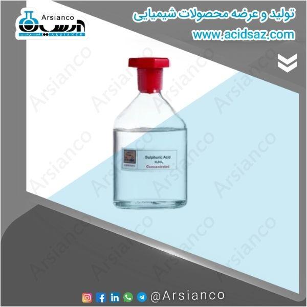 فروش انواع اسید سولفوریک در تبریز